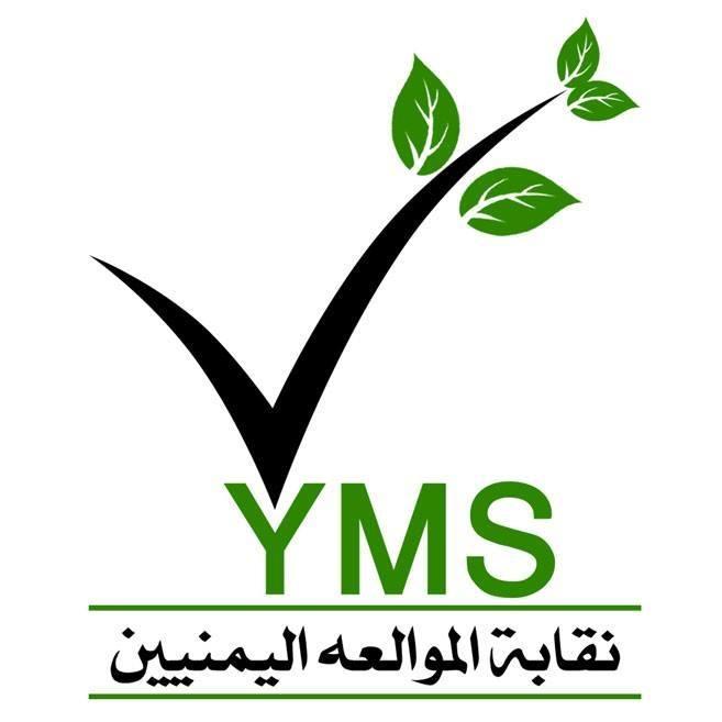 نقابة الموالعة اليمنيين